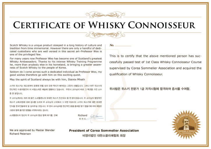 Certicicate_of_Whisky_Connoisseur2-1st.jpg
