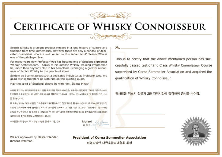 Certicicate_of_Whisky_Connoisseur2-2nd.jpg